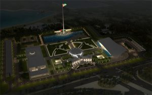 Etihad Museum and Flag