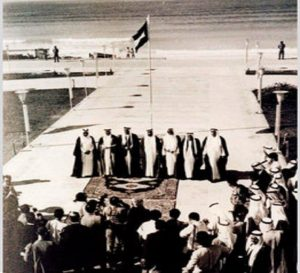 The-Seven-UAE-Founders-2- December-1971
