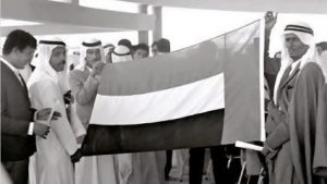 UAE-National-Day-Holding-the-Flag-befor-first-time-Flagup