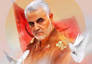 Soleimani-Peace-and-Revenge