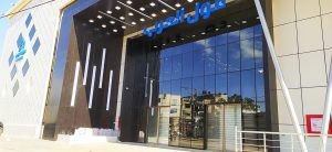 Arab-Mall-b4-Opening-4-Front