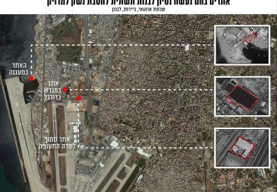 """ברקע המלצת בכיר אמ""""ן לישראל לפעול נגד פרויקט הדיוק של החיזבאללה. דעה"""