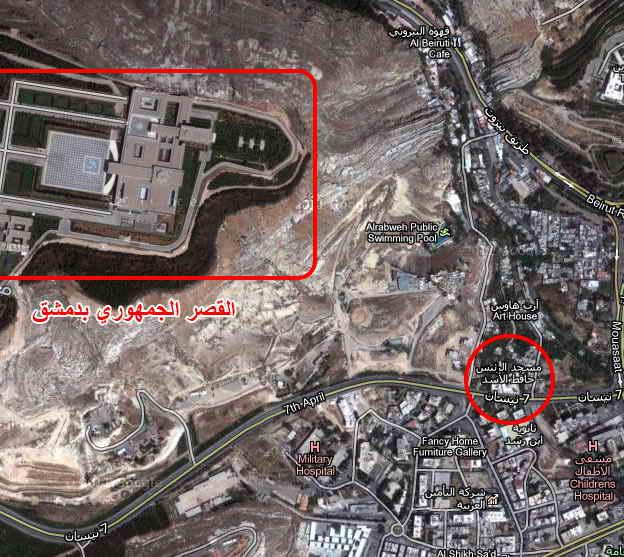 Résultat d'image pour le palais présidentiel de Damas