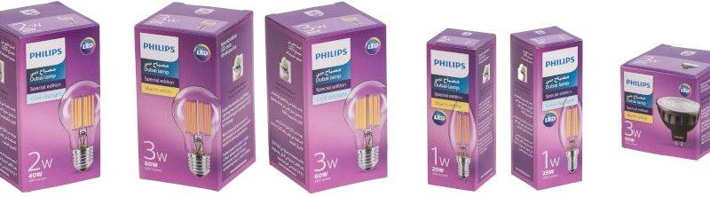 Dubai Led-Lamp-packages-2s
