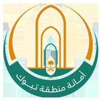 Tabuk-Municipality-Logo-1