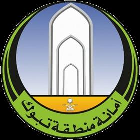 Tabuk-Municipality-Logo-4