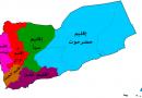 Yemen-Map-2s
