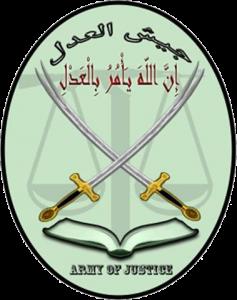 Iran-Baluchistan-Jaish-e-Adl-Logo