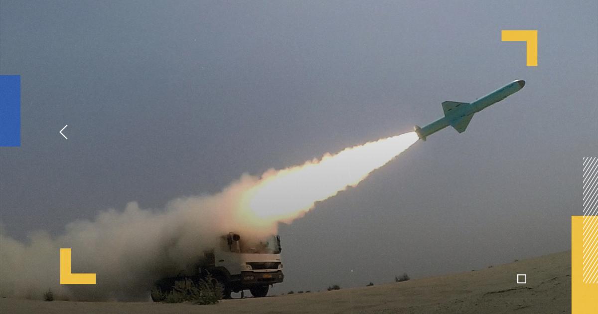 من الردع إلى الرعب .. لماذا يخشى العالم صواريخ إيران؟