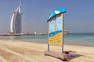 Dubai-Jumeirah-Open-Beach-Regulations-sign