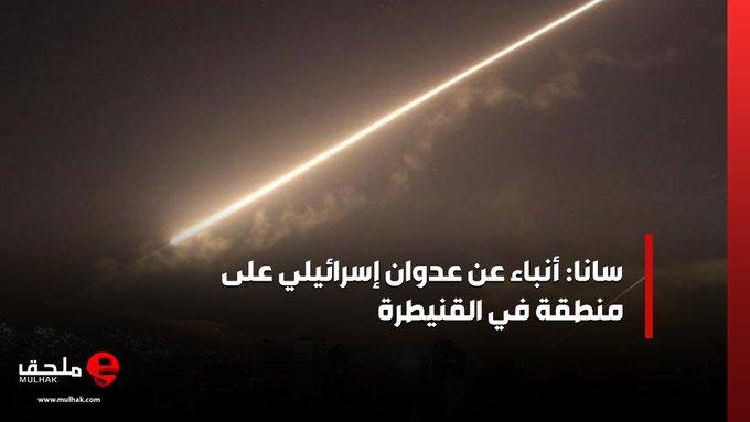 בפעם השנייה היום .. ישראל מפציצה יעדים בסוריה