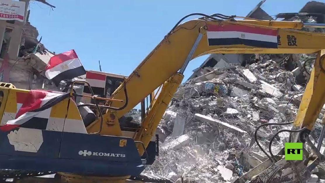إزالة اض الأبراج غزة بمشاركة شماريت