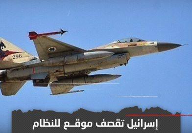 ישראל משמידה עוד עמדת תצפית של החיזבאללה ליד קונייטרה בגולן הסורי