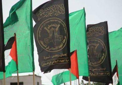 מפלגות הקואליציה בגרמניה הוציאו מחוץ לחוק את דגלי חמאס והחזית העממית