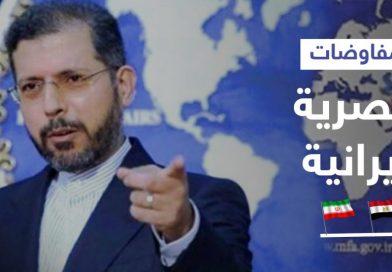 איראן במגעים לשיפור היחסים עם מצרים .. וקהיר חושפת את תנאיה
