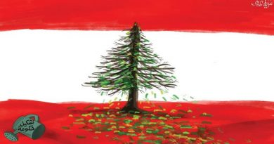 המצב בלבנון רק הולך ומחמיר ואין ממשלה חדשה באופק שתציל את המצב