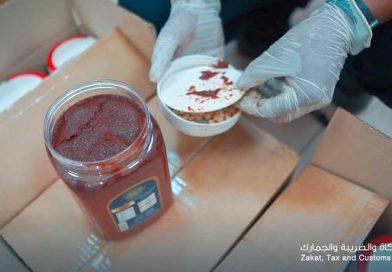 סעודיה:עוד תפיסת משלוח סמים והפעם בתוך רסק עגבניות