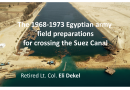 The 1968-1973 Egyptian army field preparations for crossing the Canal