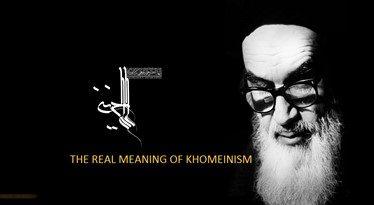 חומייניזם – ייצוא חומייניזם: תמיכה בטרור גלובלי – פרק שישי בסדרה