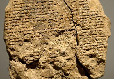 """ארה""""ב מחזירה לעיראק יצירת מופת ארכיאולוגית בעלת ערך עצום"""